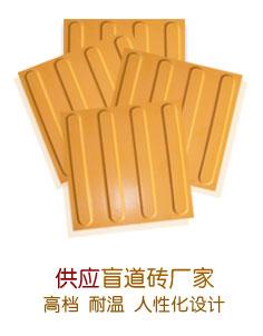 焦作市光源耐酸瓷业有限公司